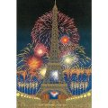 ~Card - Congratulations - Eiffel Tower with Fireworks